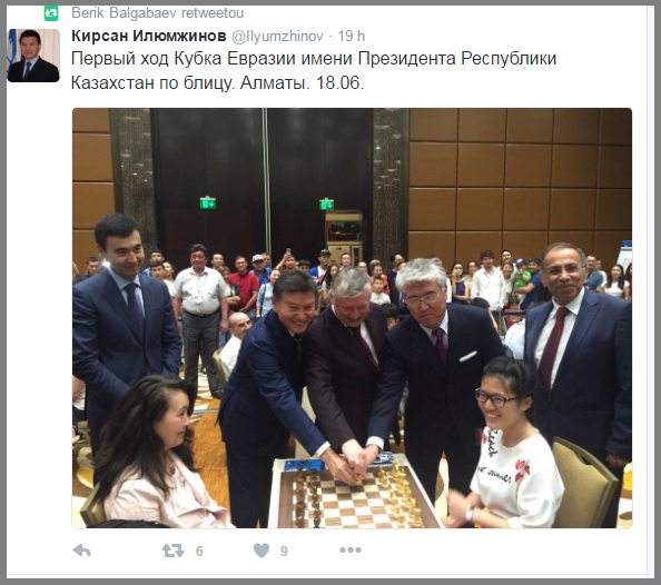Karpov and Gang